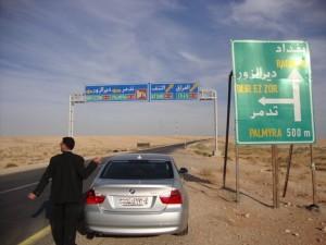 On the way to Palmyra