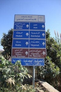 Sign near Hester's residence at Joun, near Sidon