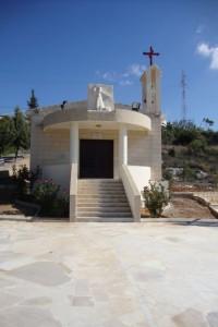 The Melkite Church at Abra